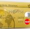 carte corpedia mastercard prestige