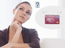 Demande de carte Financo